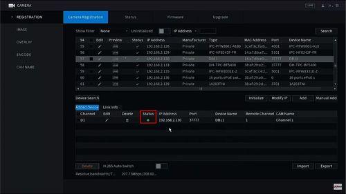 Add DB11 Dahua Recorder - SystemUI NewGUI - 5.jpg
