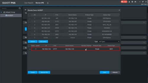 Add DB11 Dahua Recorder - SmartPSS - 7-1.jpg