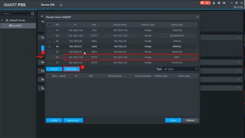 Add DB11 Dahua Recorder - SmartPSS - 6.jpg