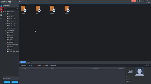 SmartPSS - Access - Import Export User - 2.jpg