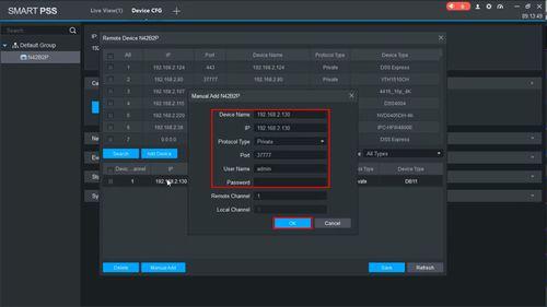 Add DB11 Dahua Recorder - SmartPSS - 7-2.jpg