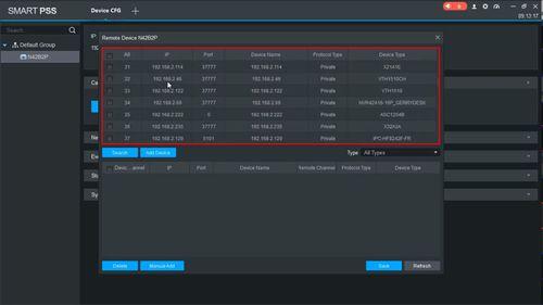 Add DB11 Dahua Recorder - SmartPSS - 5.jpg