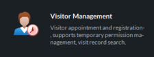 DSS Visitor Management Icon.png