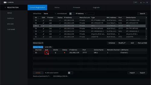 Add DB11 Dahua Recorder - SystemUI NewGUI - 4.jpg