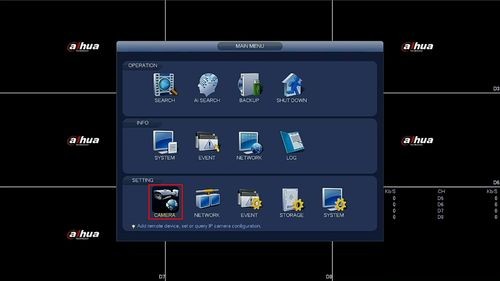 Add DB11 Dahua Recorder - SystemUI Old - 1.jpg