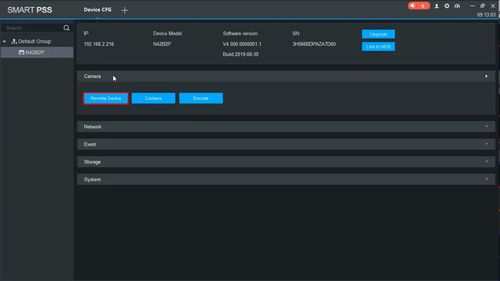 Add DB11 Dahua Recorder - SmartPSS - 4.jpg
