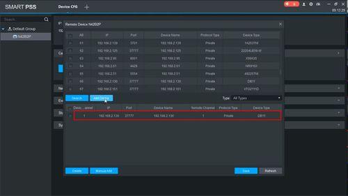 Add DB11 Dahua Recorder - SmartPSS - 7.jpg