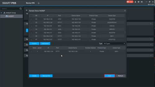 Add DB11 Dahua Recorder - SmartPSS - 8.jpg
