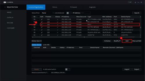 Add DB11 Dahua Recorder - SystemUI NewGUI - 3.jpg