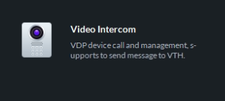 DSS Express Video Intercom.png