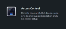 DSS Express Access Control.png